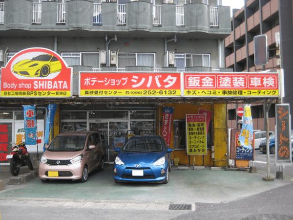 店舗画像01